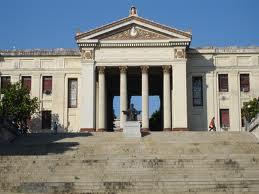 University of Havana, from Wikicommons