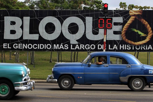 Official Cuban propaganda in Havana streets.  From the internet.