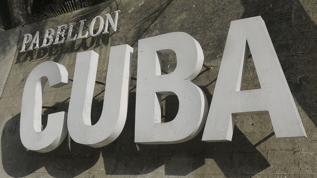 Cuba Pavilion, where the Cultural Consumer Forum meets in Cuba: Art, Culture, Education and Technology