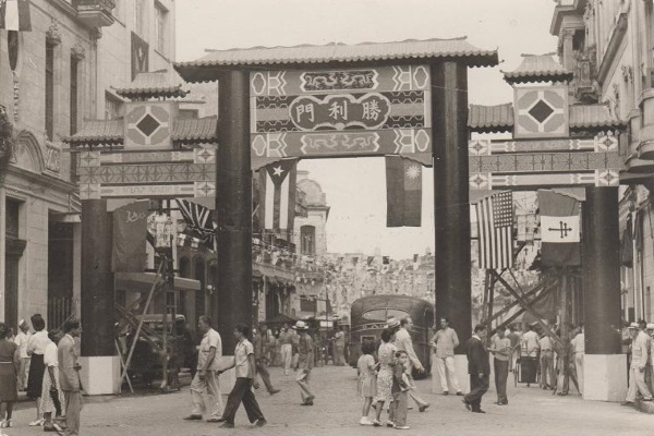 Photo:Havana's Chinatown prior to 1959
