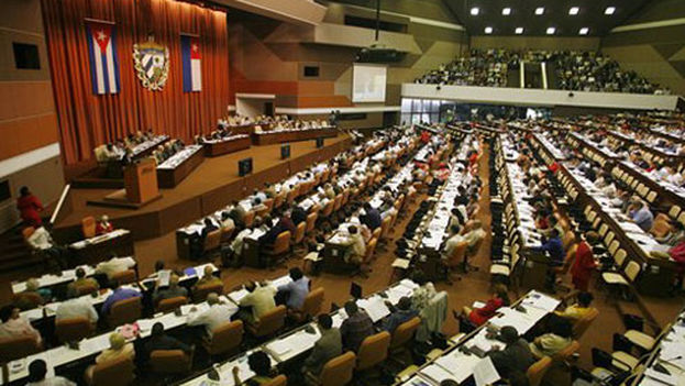 Meeting of the National Assembly (NeoClubPress)
