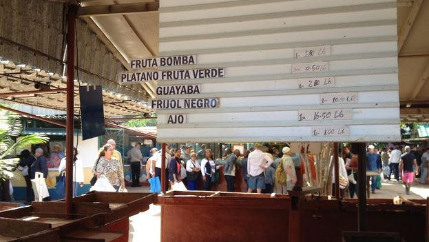 The Youth Labor Army market in Tulipan Street, Havana. (14ymedio)