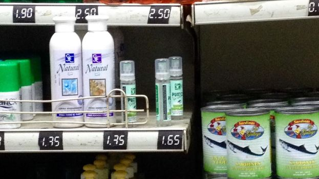 Only in the central market of Carlos III is a bottle with less than 3.5 ounces of insect repellent available, and the price is 1.65 convertible pesos, the equivalent of the salary of two days wages. (14ymedio)