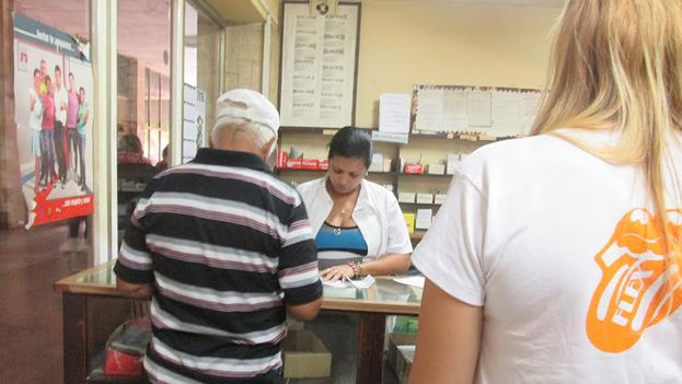 Pharmacy in Havana. (14ymedio)