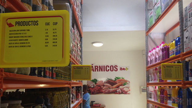 The Zona+ store does not yet have permission to sell their products at wholesale prices. (14ymedio)