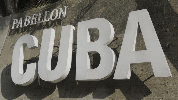 Cuba Pavilion, where the Cultural Consumer Forum meets in Cuba: Art, Culture, Education and Technology