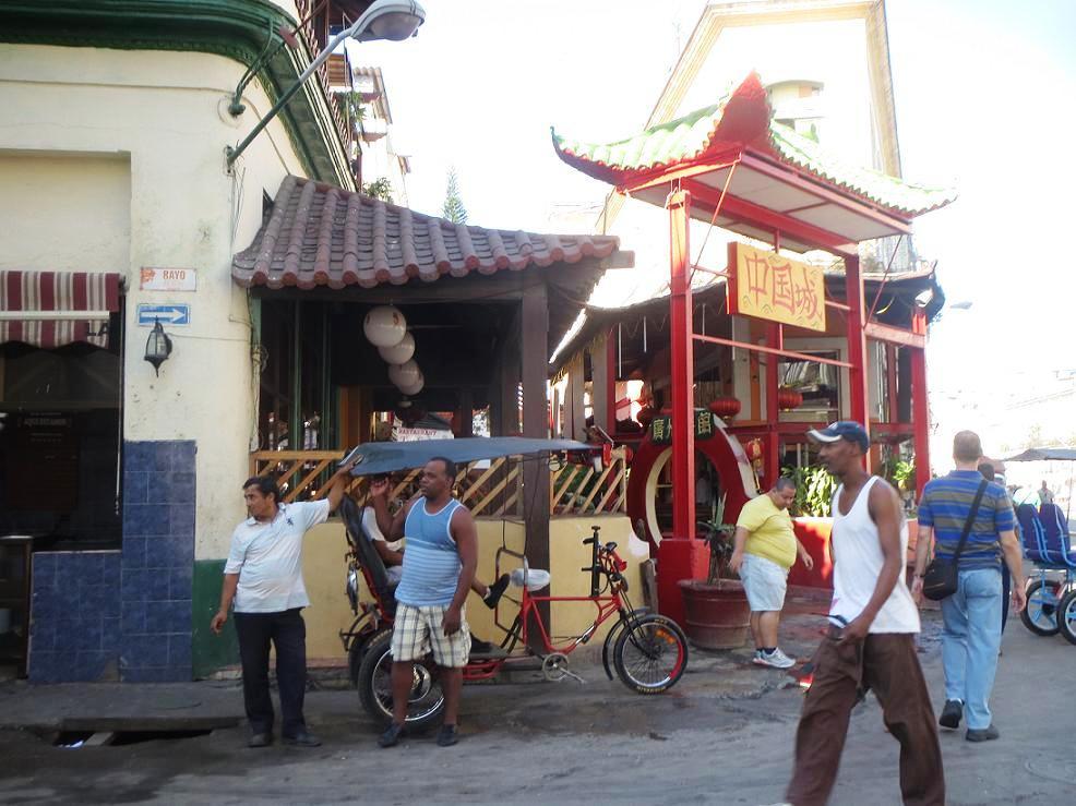Havana's Chinatown today