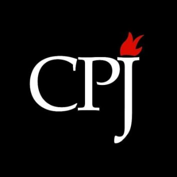 cpj_logo-354x354