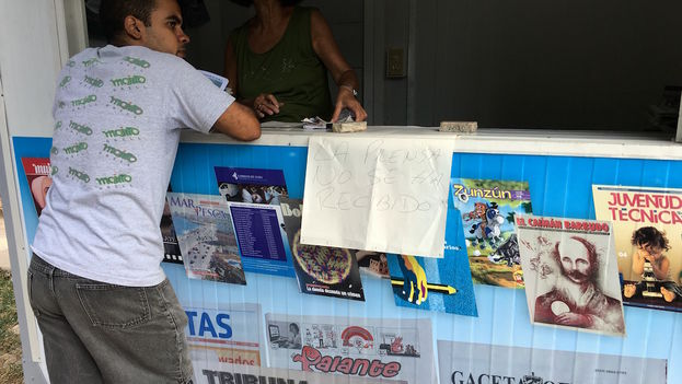There are no copies of the official daily Granma at the newsstands. (14ymedio)
